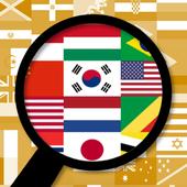 세계국기퀴즈 icon