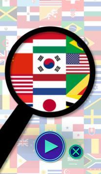 세계국기퀴즈 poster