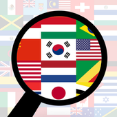 World Flag Quiz : Simple Version icon