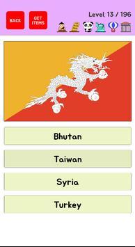 World Flag Quiz : Simple Version screenshot 2