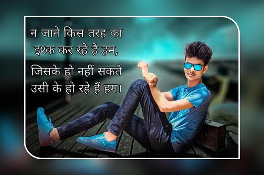 Photo Pe Hindi Me Name Likhe poster