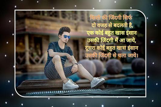 Photo Pe Hindi Me Name Likhe screenshot 1