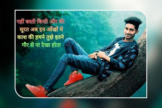 Photo Pe Hindi Me Name Likhe screenshot 2