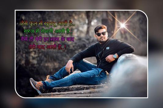 Photo Pe Hindi Me Name Likhe screenshot 3