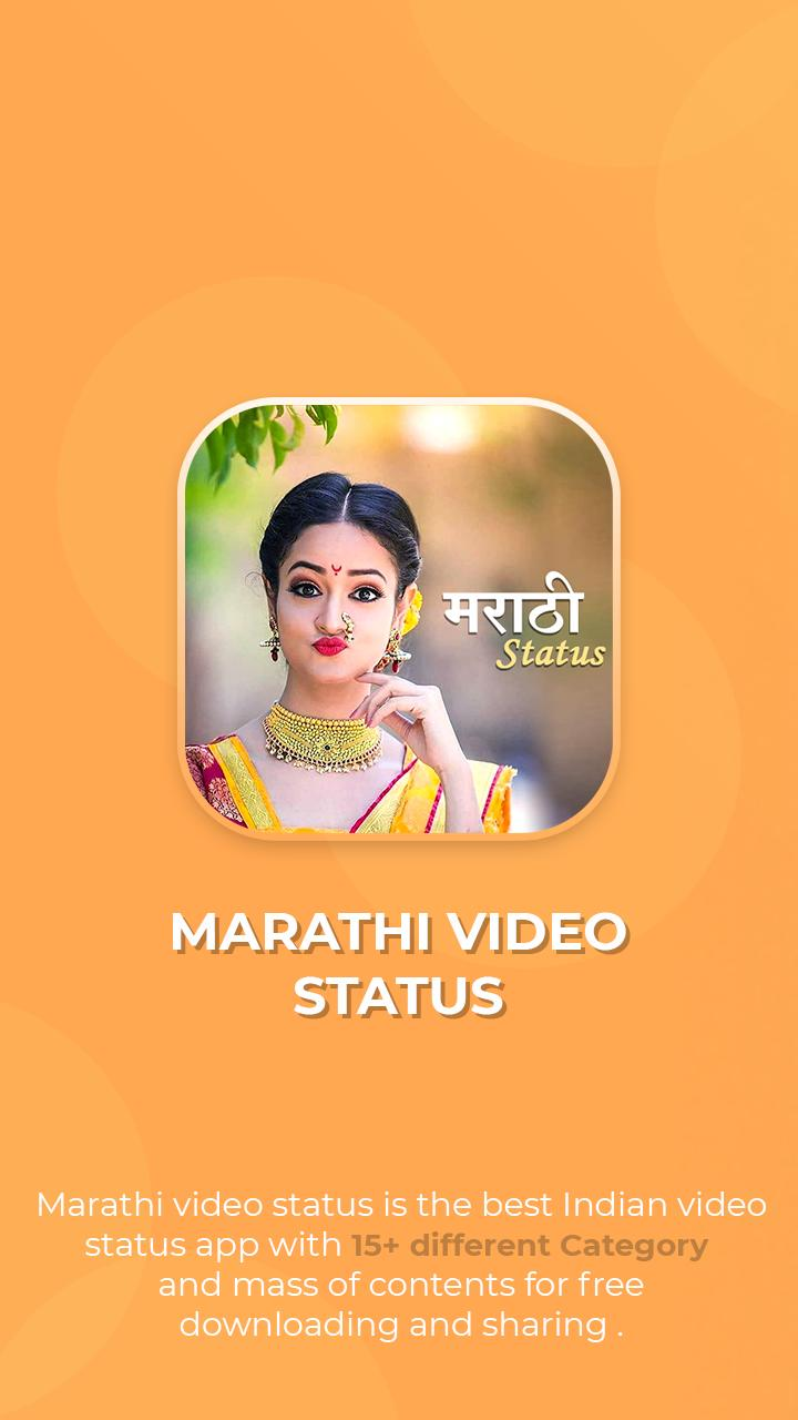 Marathi Video Song Status For Whatsapp For Android Apk