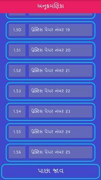 Axar Maths Gujarati screenshot 4