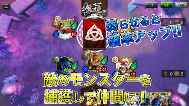 モンスター収集カードRPG- ReRotation Poster