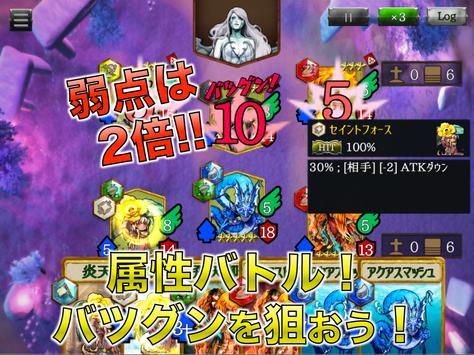モンスター収集カードRPG- ReRotation captura de pantalla 11