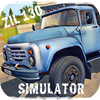 Russian Car Driver  ZIL 130 图标