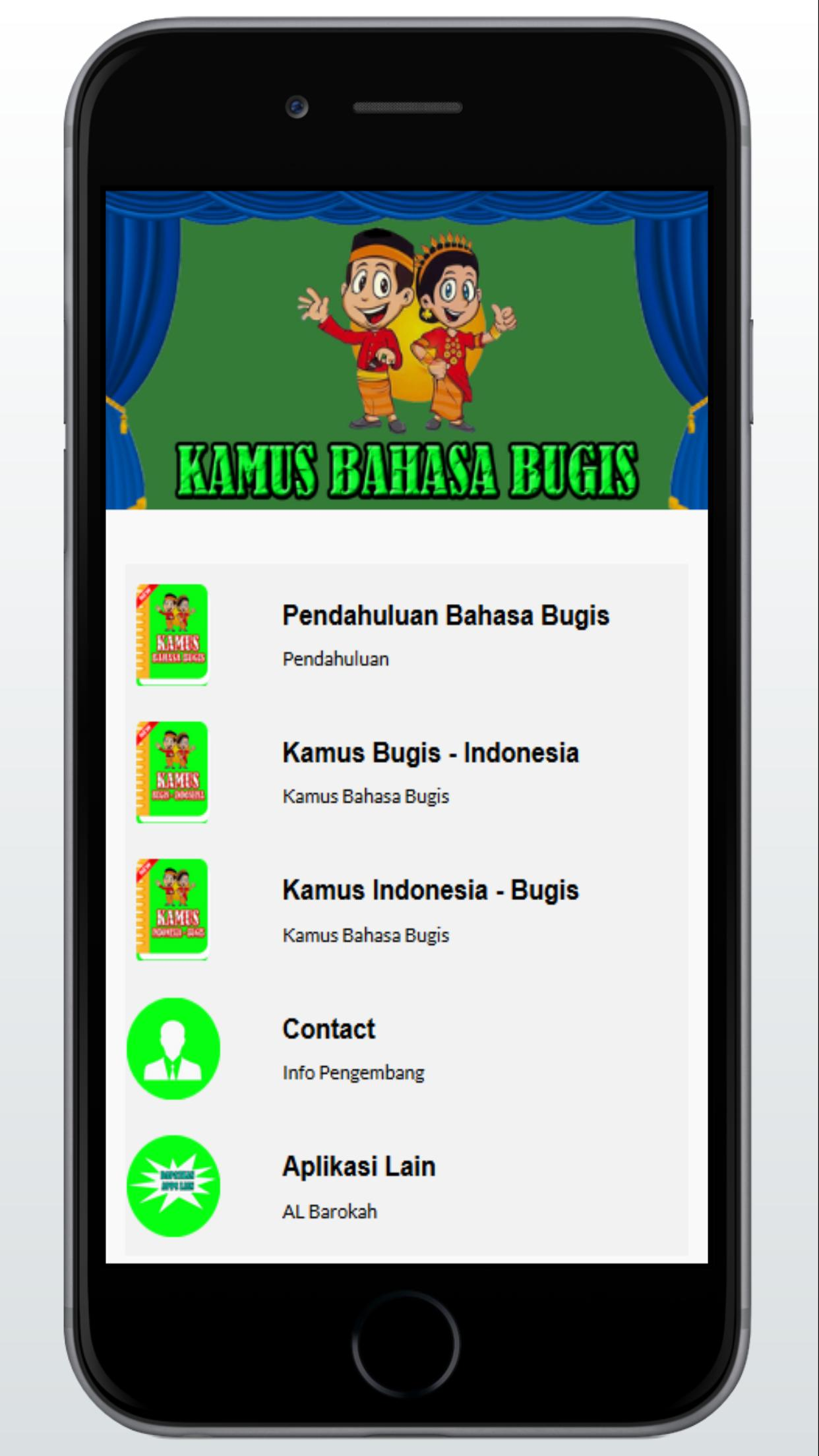 Kamus Bugis poster