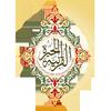 Quraan Kheera иконка