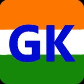 India Gk Quiz icon