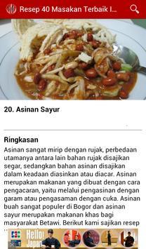 Resep 40 Masakan Terbaik screenshot 1
