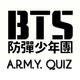 BTS ARMY Fan Quiz APK image thumbnail