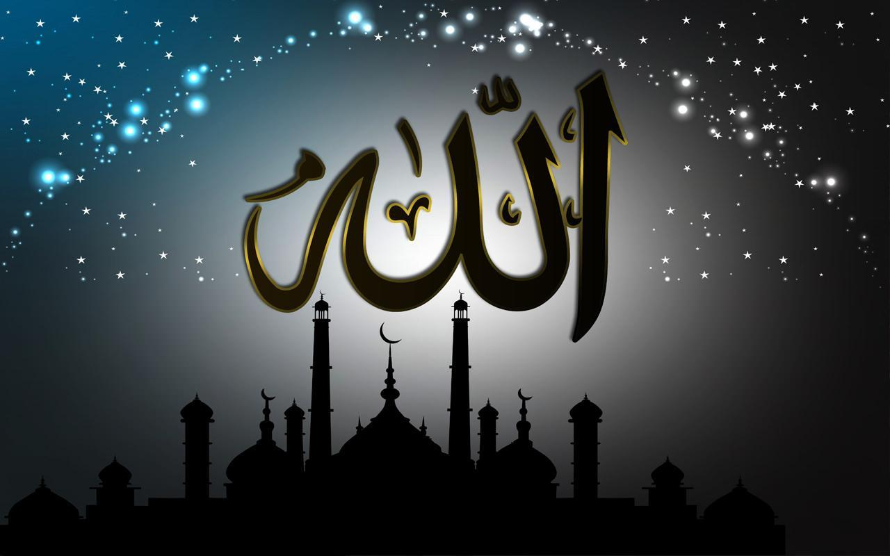 Allah Live Wallpaper for Android - APK Download