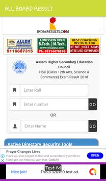 All Ind Broad Result Pokect : Ssc Hsc 10th 12th-19 screenshot 3
