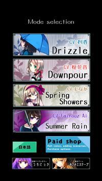 Relaxing Rain Sounds -Amayadori- screenshot 20