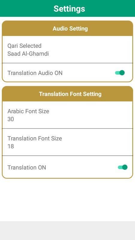 Surah al baqarah urdu translation mp3 free download evilstrongwind.