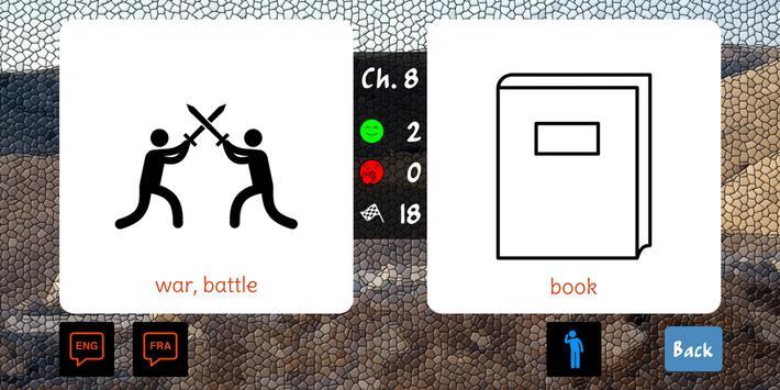 Hebrew Words - Ross (Trial) screenshot 2