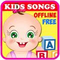 Kids songs - Offline free 2021