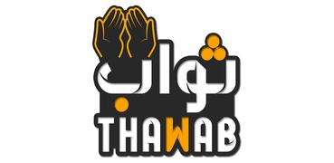 ثواب - Thawap   أدعية و أذكار مكتوبة بدون انترنت