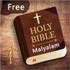 Malayalam English Bible simgesi