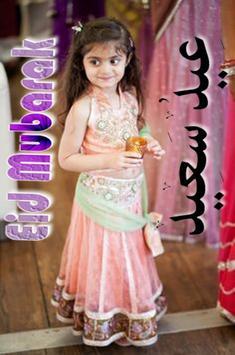 Eid Mubarak Stickers poster