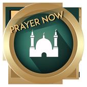 براير ناو   مواقيت الصلاة و المؤذن و أذكار المسلم أيقونة