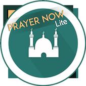 براير ناو لايت أوقات الصلاة و الاذان و القبلة أيقونة