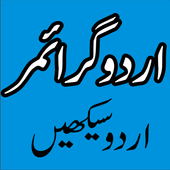 Learn Urdu Grammar icon