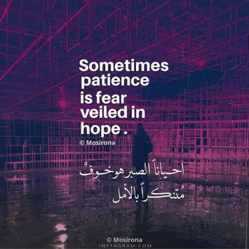 Arabic Quotes screenshot 3