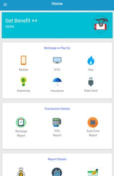 iSewa Kendra : Recharge & Bill Payment/IMPS/iATM screenshot 1
