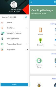iSewa Kendra : Recharge & Bill Payment/IMPS/iATM screenshot 2