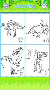 앱들엄마 공룡색칠놀이 screenshot 3