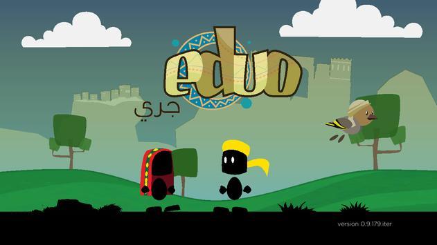 Eduo Run poster