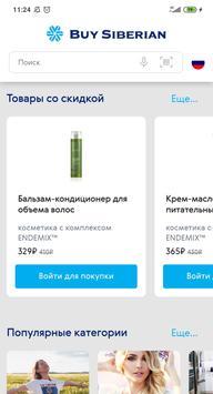 Buy Siberian poster