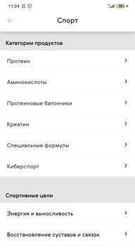 Buy Siberian screenshot 2