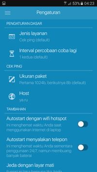 HSPA+ Tweaker screenshot 2
