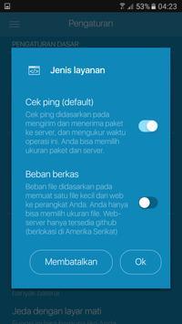 HSPA+ Tweaker screenshot 3