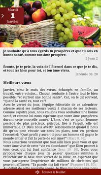 La Bonne Semence 2019 截图 5