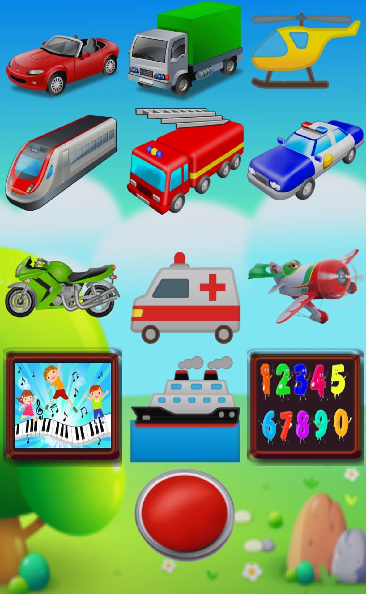 الوان حيوانات لعب اطفال العاب اطفال Toys For Android Apk