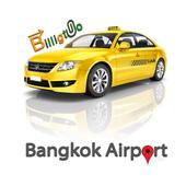 Bangkok Airport Taxi icon