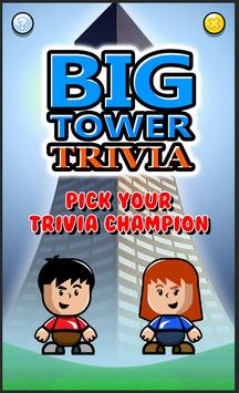 Big Tower Trivia screenshot 13