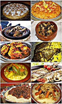 الطبخ المغربي 海報