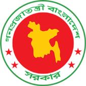 বরিশাল জেলা icon