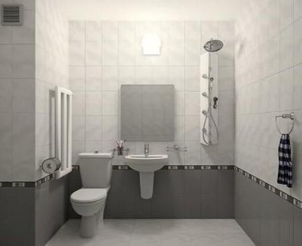 Bathroom Design screenshot 2