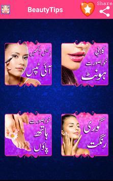 Beauty Tips in Urdu Cartaz