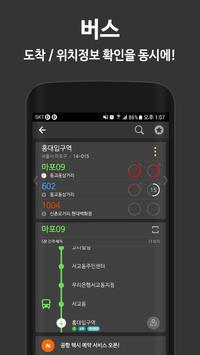 BPLINE screenshot 5