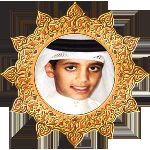 Mp3 Al Qur'an Mohammed Taha Al Junaid