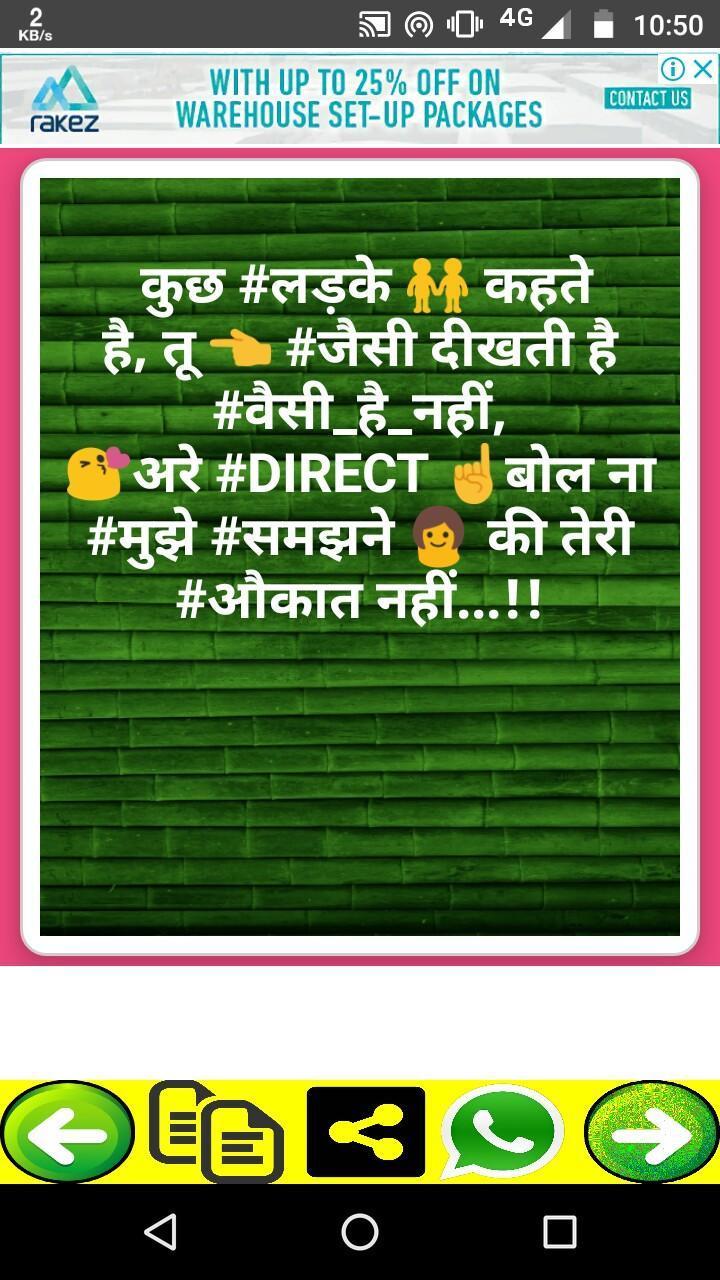 New Bhaigiri Dadagiri Attitude Status Shayari 2019 for